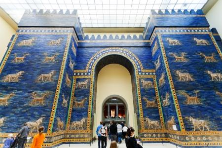 Pergamonmuseet i berlin