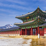 Gyeongbokgung Palasset i seoul