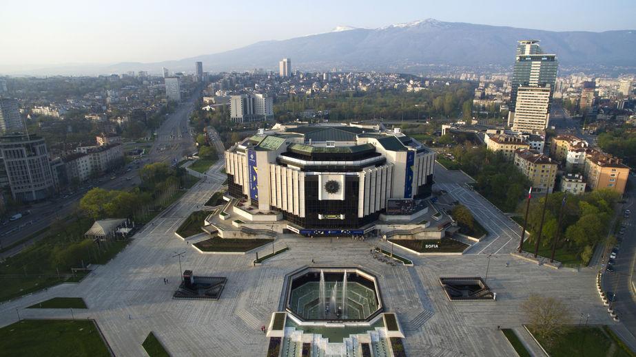 storbyferie til sofia i bulgaria